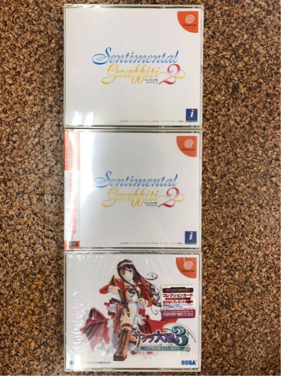Dreamcast ドリームキャスト ソフト 9点セット まとめ売り 稼働品 _画像3