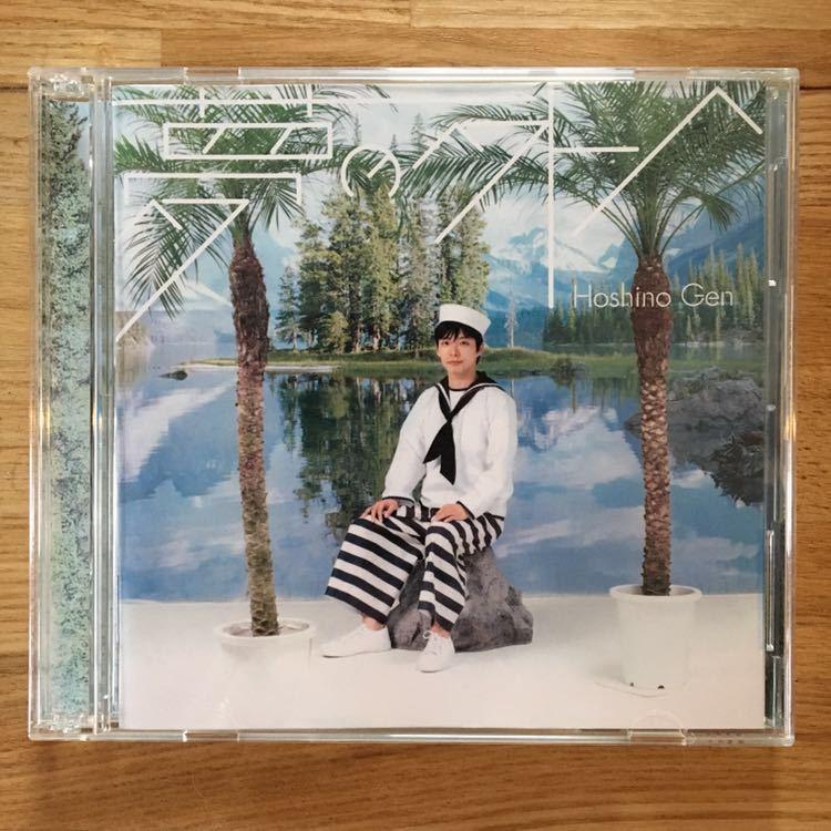 星野源 夢の外へ 初回限定盤 CD+DVD _画像3