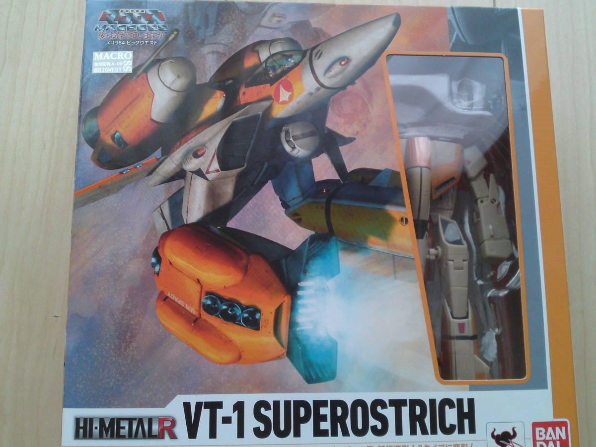 2個セット HI-METAL R 「VF-1J+VT-1」_画像3