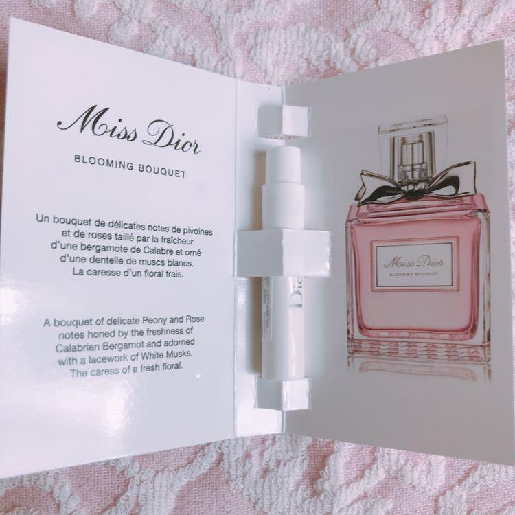 新作/Dior サンプルセット&ショッパー袋_画像3