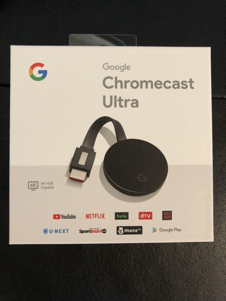 Google Chromecast Ultra クロームキャスト ウルトラ 【美品】