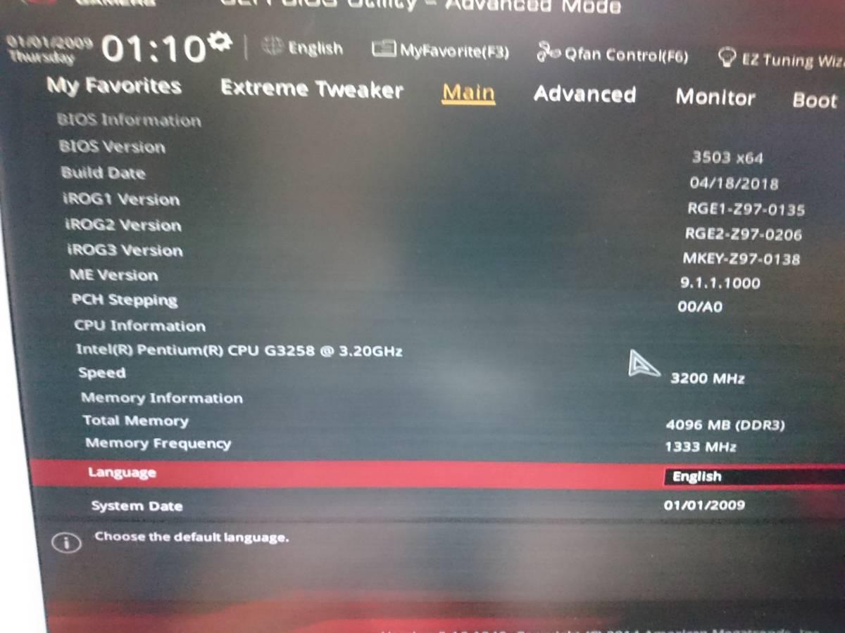 중고ASUS MAXIMUS VII IMPACT LGA1150 Z97 Mini-ITX 비드바이코리아