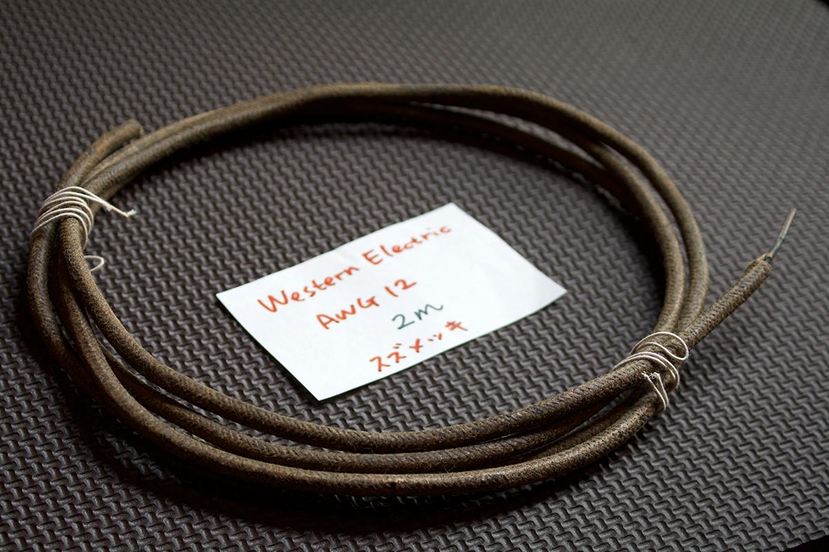 超貴重!! 1920'(線径:約2mm)Western Electric AWG12 !! 2メートル(コットンカバー 錫メッキ銅単線)_画像1
