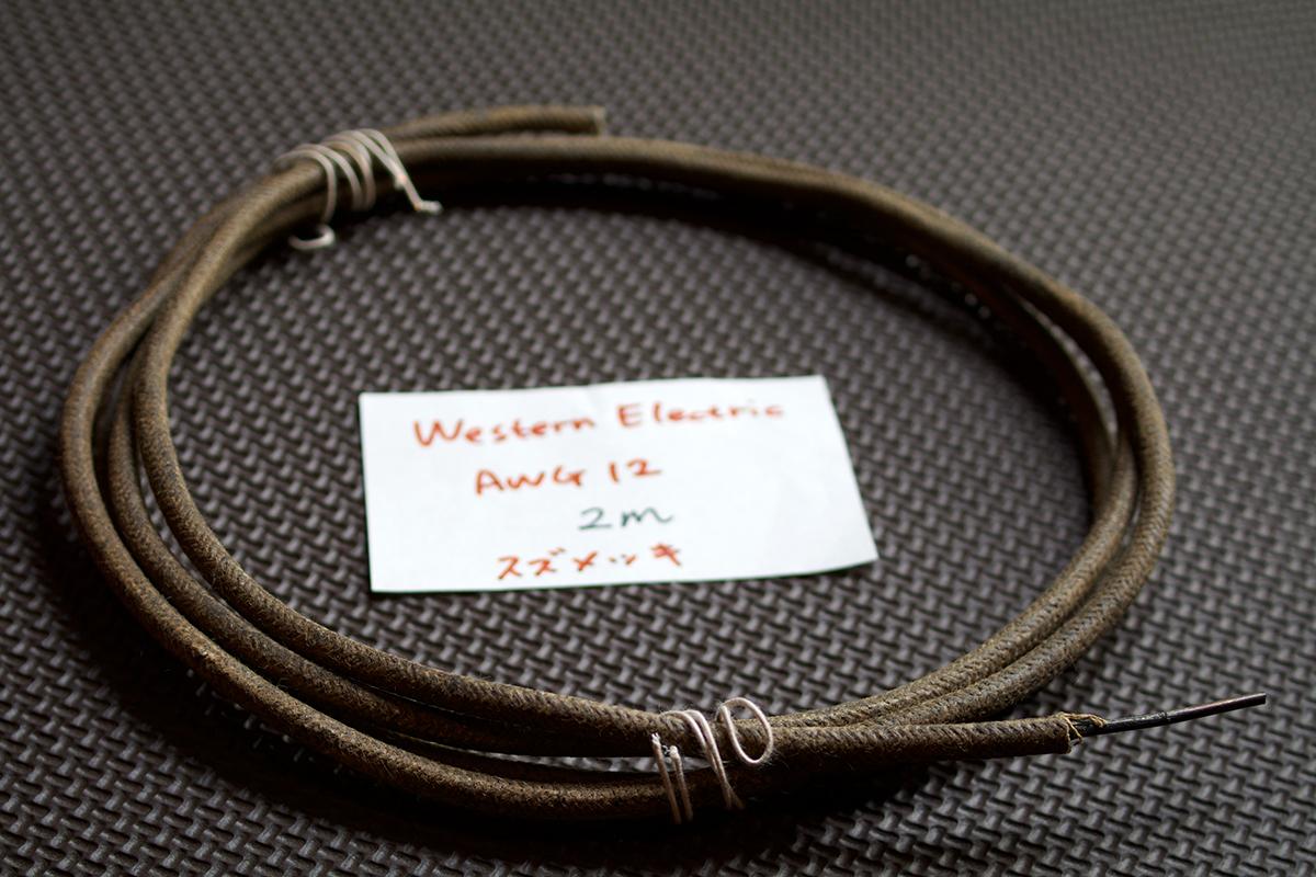 超貴重!! 1920'(線径:約2mm)Western Electric AWG12 !! 2メートル(コットンカバー 錫メッキ銅単線)_画像2