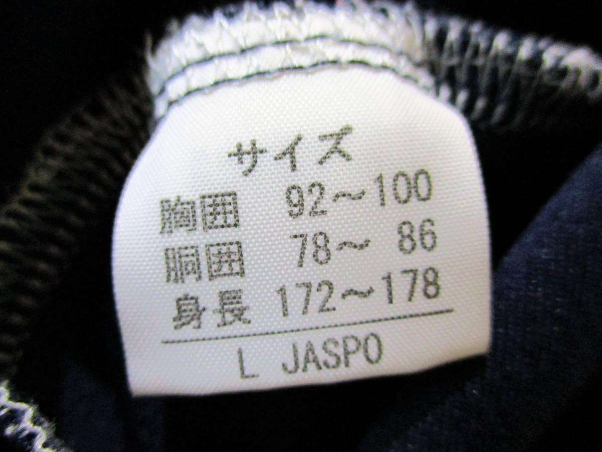 ◆YONEX ヨネックス◆半袖 吸汗速乾 Tシャツ ネイビー:L _画像8