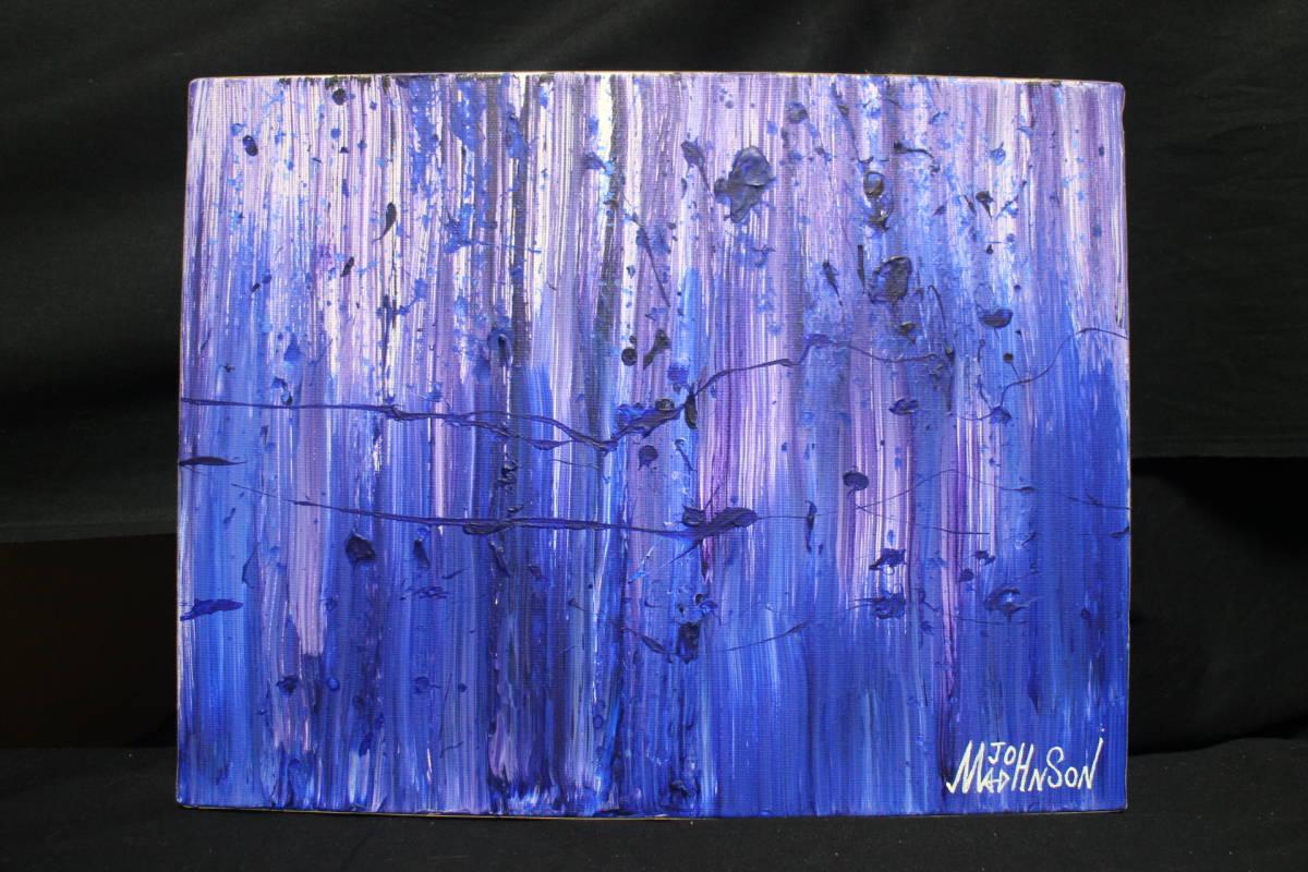 ★ マッドジョンソン「WATER」キャンバスに油彩_画像1