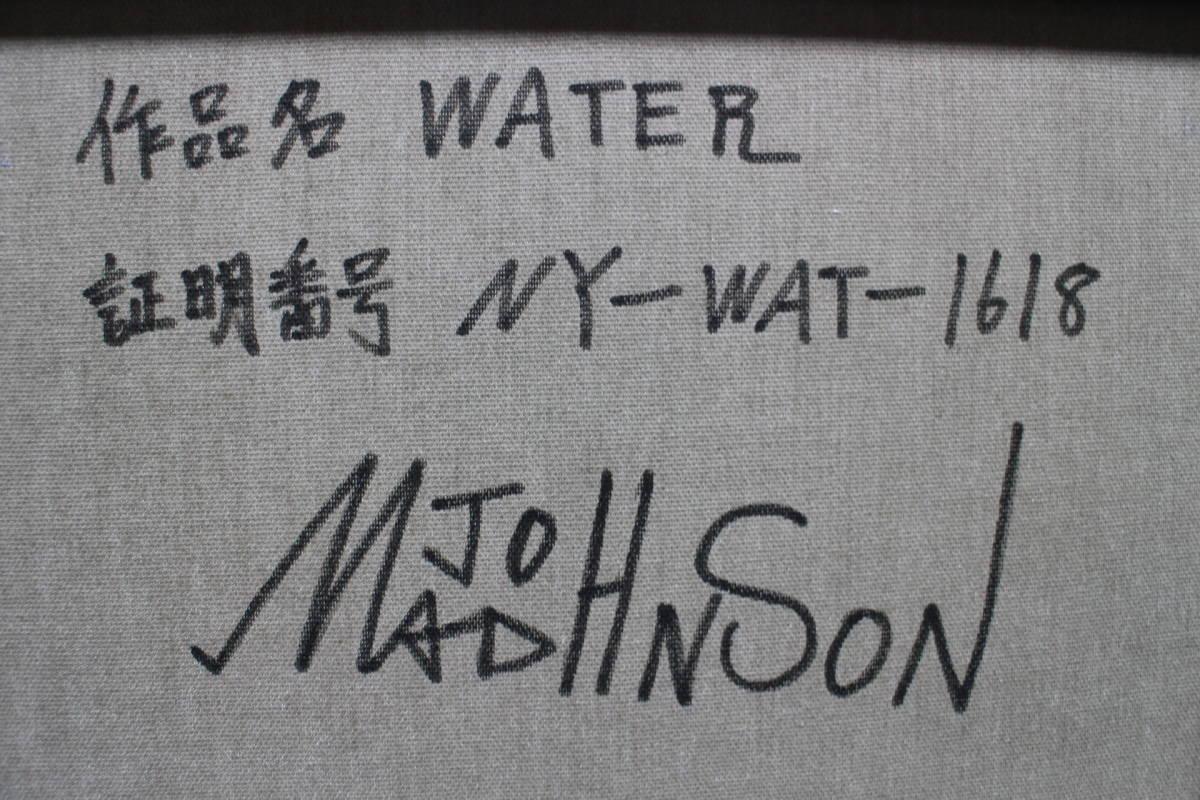 ★ マッドジョンソン「WATER」キャンバスに油彩_画像3