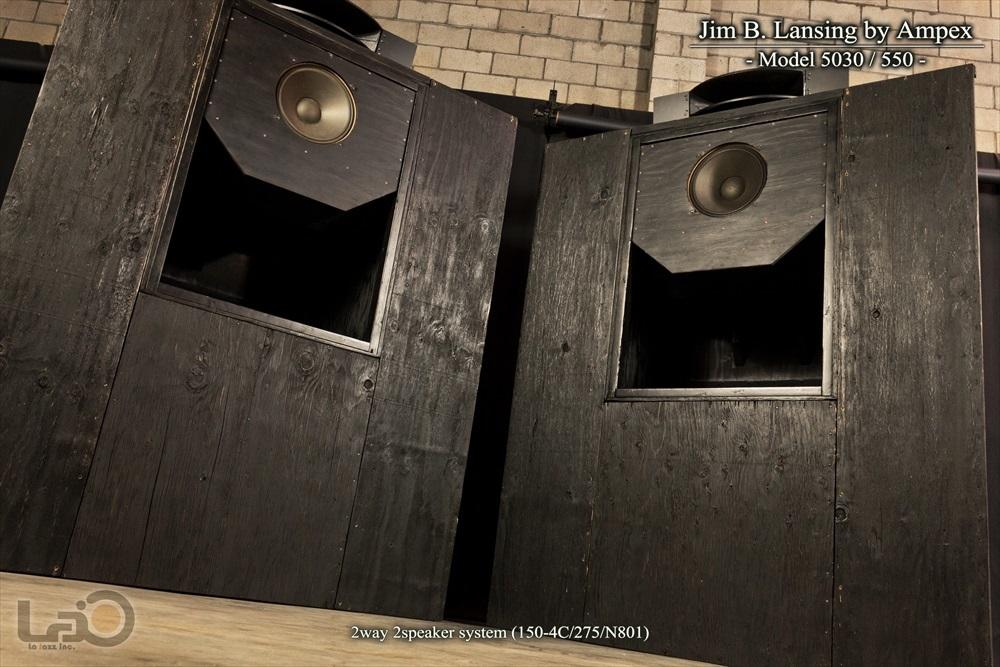 Jim B Lansing by Ampex Model 5030/550 ジムラン劇場用スピーカー 2ウェイ特大バックロードホーン型・(米国/ロサンゼルス発)
