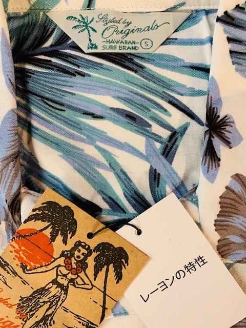 ★表記S/新品!レーヨン100%.花柄.HAWAIIAN SURF BRAND.白.ハワイアンアロハシャツ.総柄.アメカジ.西海岸カリフォルニアサーフスタイル_画像9