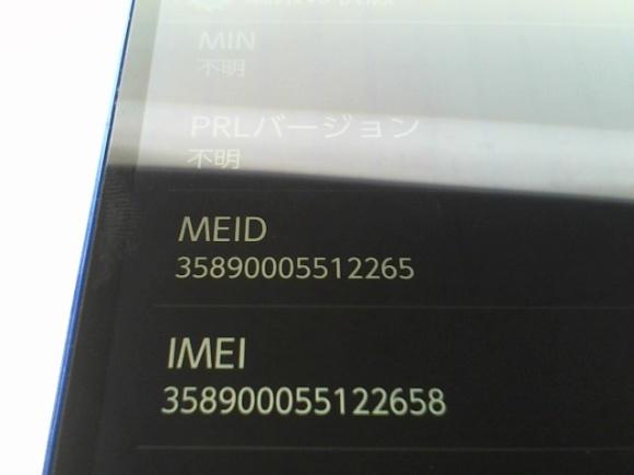 J39831*au*DIGNO M*KYL22*32GB*ブルー*訳ありB(記載以外故障保証あり)*同梱可*(t.y)_画像3