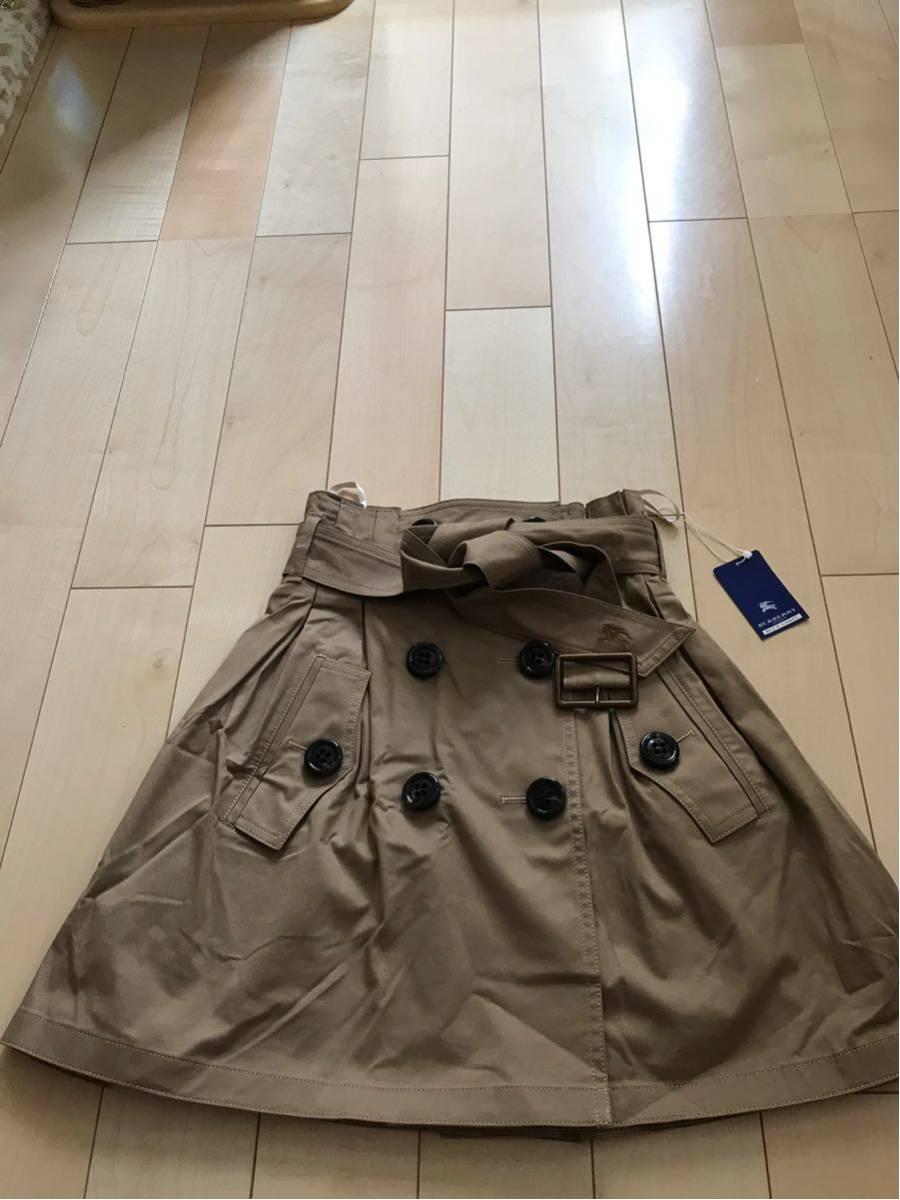タグ付き☆ブルーレーベル トレンチスカート☆サイズ36