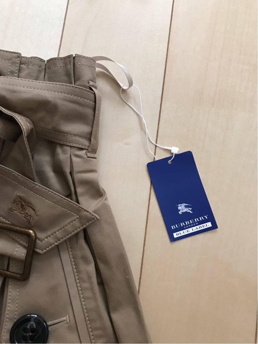 タグ付き☆ブルーレーベル トレンチスカート☆サイズ36_画像3