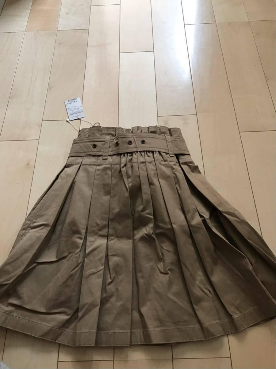 タグ付き☆ブルーレーベル トレンチスカート☆サイズ36_画像5