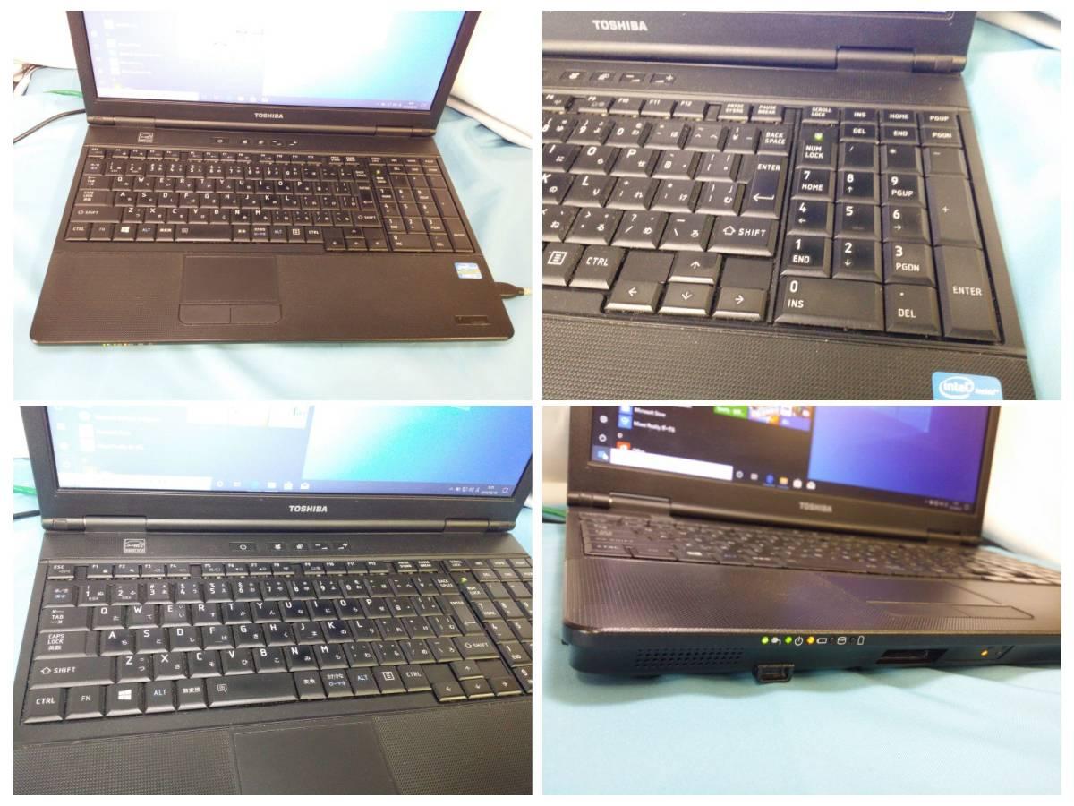 最新SSD新品搭載 超美品 ノートPC メモリ8GB 東芝 Satellite B552/G Core i5 3210M 4Thread 1366x768液晶 Wifi無線 Windows10Pro 即使用可_画像8