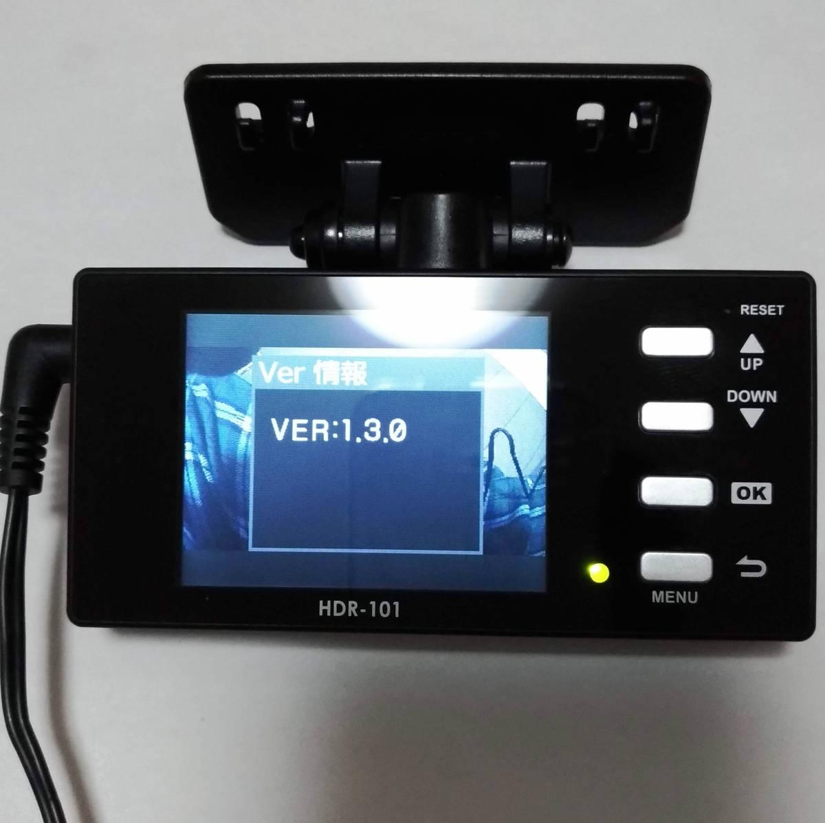 コムテック HDR-101 日本製ドライブレコーダー 取付簡単 送料無料_画像5