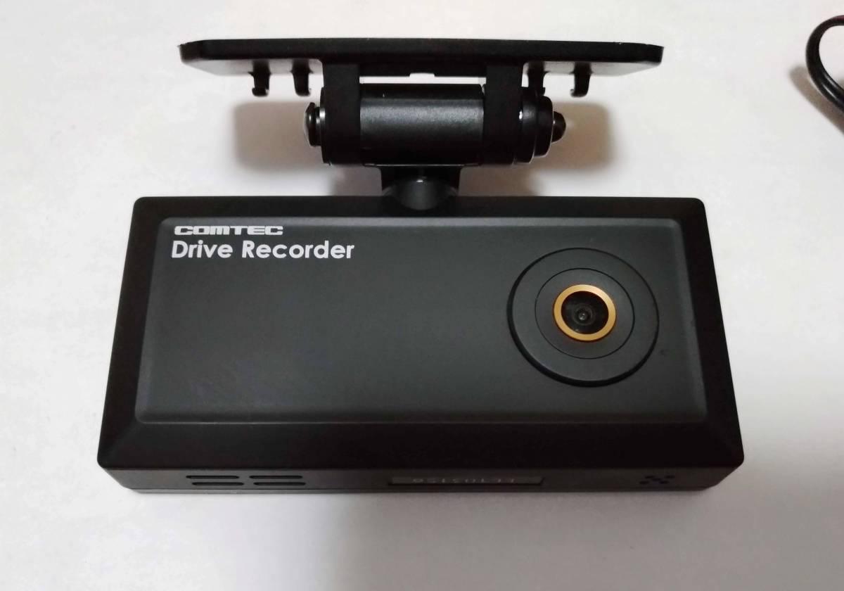 コムテック HDR-101 日本製ドライブレコーダー 取付簡単 送料無料_画像2