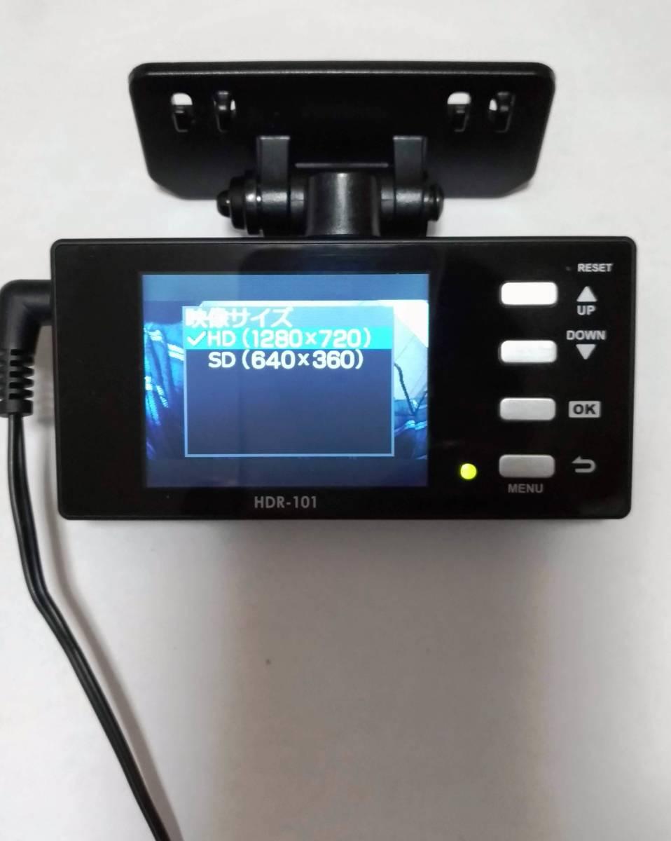 コムテック HDR-101 日本製ドライブレコーダー 取付簡単 送料無料_画像3