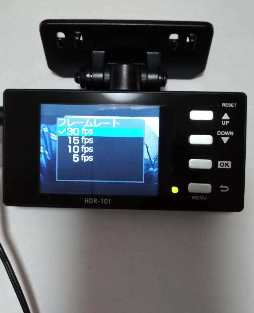 コムテック HDR-101 日本製ドライブレコーダー 取付簡単 送料無料_画像4