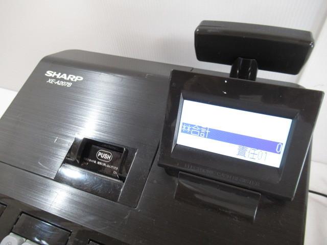 ■中古■比較的美品 SHARP/シャープ 電子レジスター Model:XE-A207B-B 動作・印字確認済_画像5