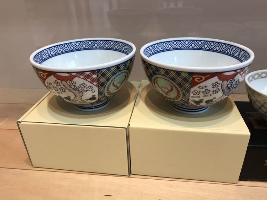 【送料込】吉野家どんぶり2個+金の茶碗2個セット_画像3