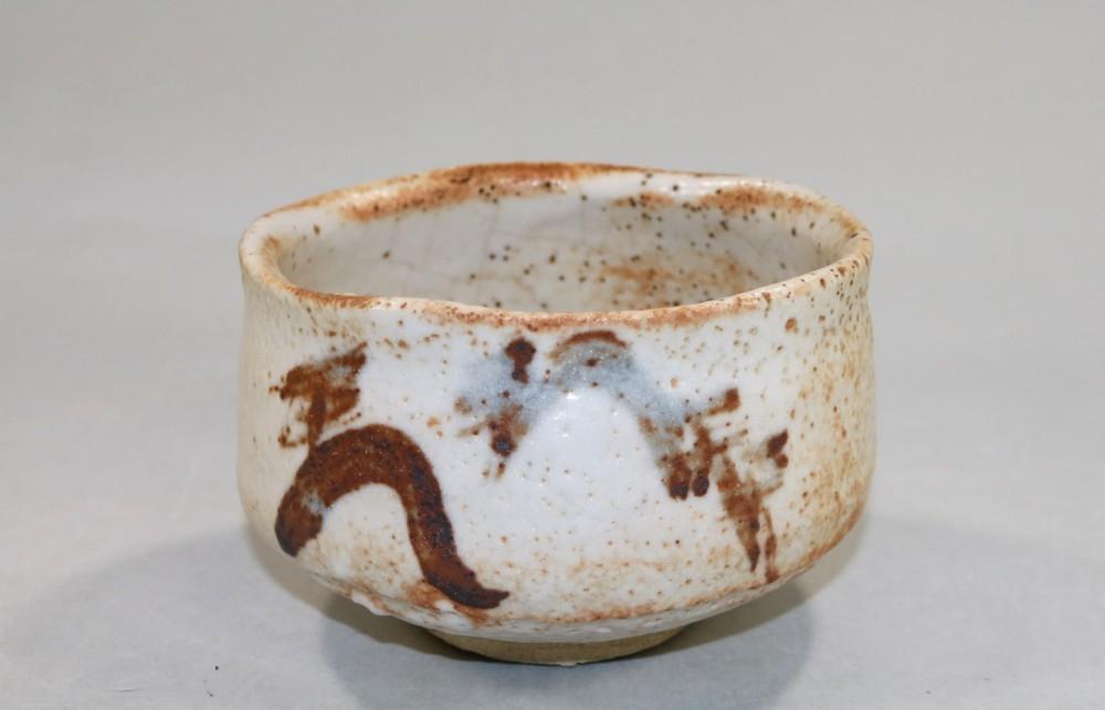 茶道具 志野茶碗 水野古麦造◆sf16_画像2