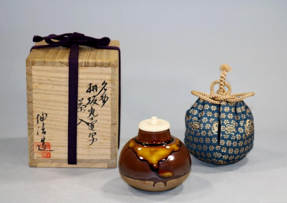 茶道具 中興名物 相坂丸壷写茶入 渡辺伸治◆sf08