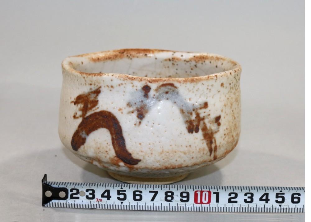 茶道具 志野茶碗 水野古麦造◆sf16_画像6