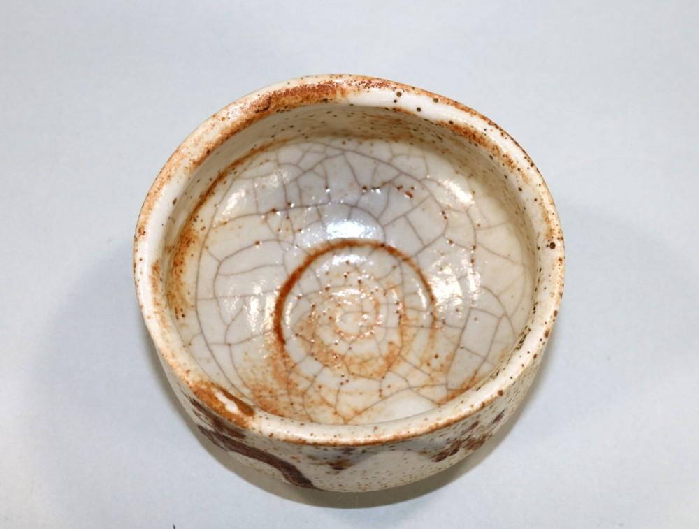 茶道具 志野茶碗 水野古麦造◆sf16_画像7