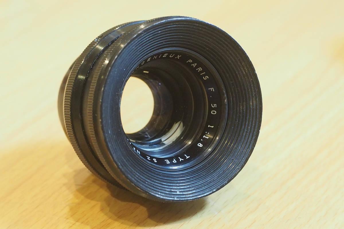 ★ジャンク★ 映画用 業務用レンズパーツその2 シネレンズ P. ANGENIEUX PARIS 50mm F1.8 TYPE S2