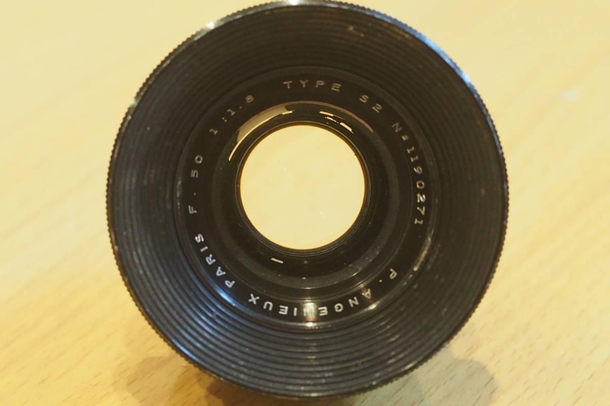 ★ジャンク★ 映画用 業務用レンズパーツその2 シネレンズ P. ANGENIEUX PARIS 50mm F1.8 TYPE S2 _画像4