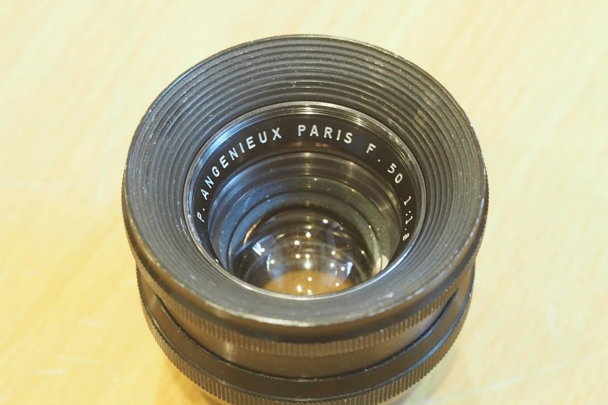 ★ジャンク★ 映画用 業務用レンズパーツその2 シネレンズ P. ANGENIEUX PARIS 50mm F1.8 TYPE S2 _画像5