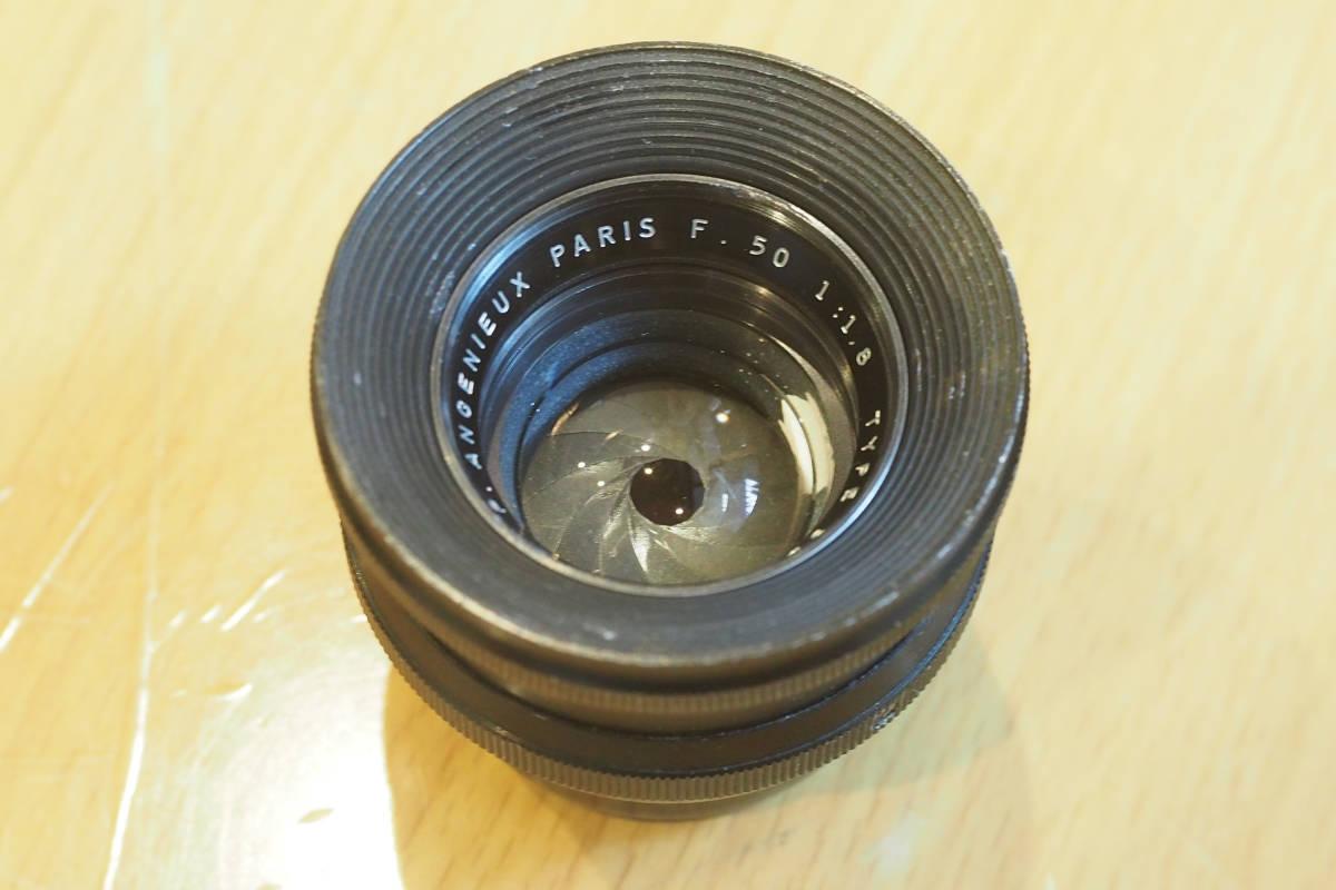★ジャンク★ 映画用 業務用レンズパーツその2 シネレンズ P. ANGENIEUX PARIS 50mm F1.8 TYPE S2 _画像6