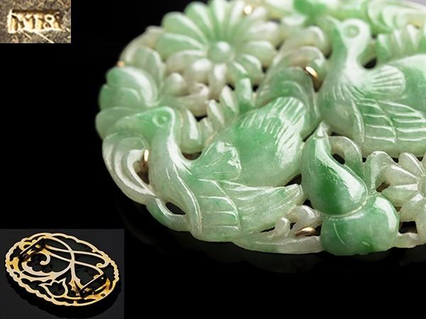 【S】装飾美術 k18刻印 本翡翠細工 花鳥彫 帯留 うぶ品 f033