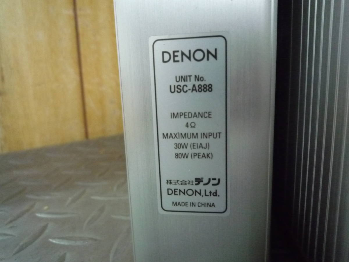 ★☆DENON シアター用サテライトスピーカー USC-A888(4台) USC-C888(1台) デノン☆★_画像5