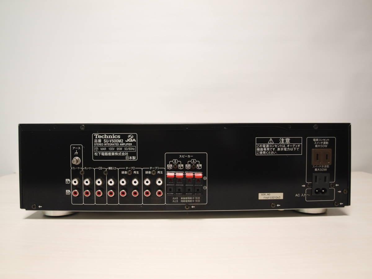 Technics SU-V500M2 【動作品 美品 売り切り】 イ._画像7