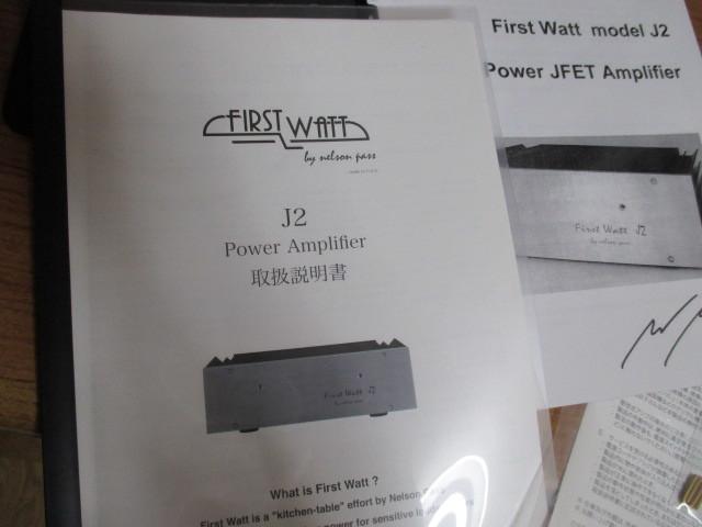代購代標第一品牌- 樂淘letao - FIRST WATT パワーアンプJ2