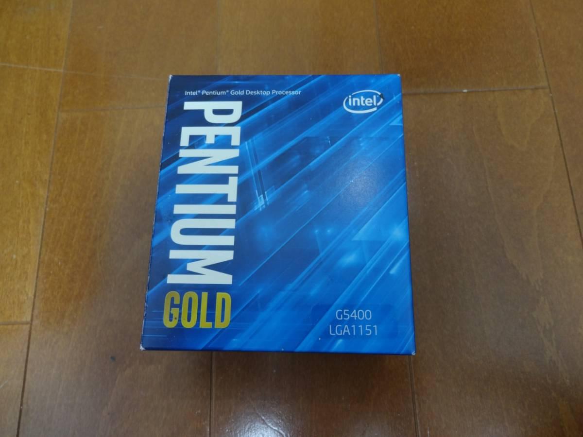 即決 美品 intel Pentium Gold G5400 BOX (Coffee Lake-S / 3.7GHz / LGA1151 / 2C4T)