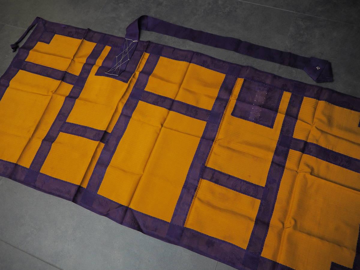 ◆夏物◆絽織◆正絹◆袈裟◆57,5cm×123cm◆神職七条袈裟五条袈裟横被装束神
