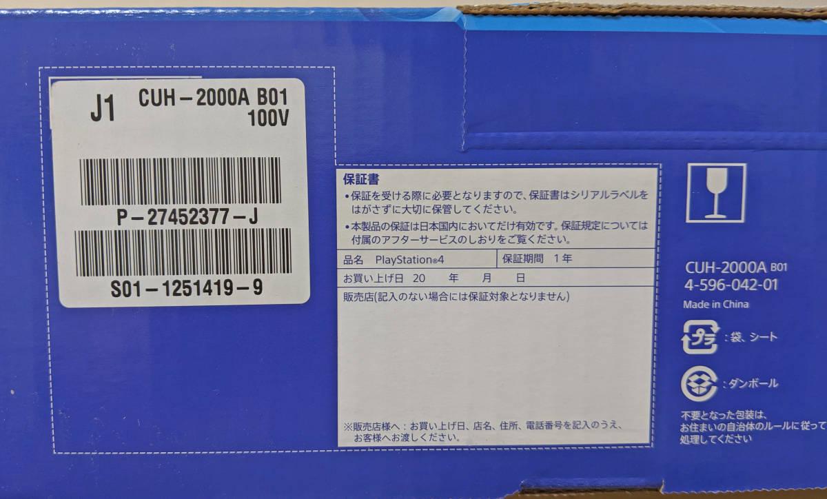 PS4 CUH-2000A B01 PlayStation4 ジェット・ブラック 黒 500GB 欠品なし Slim SONY CUH-2000AB01 プレイステーション4_画像4