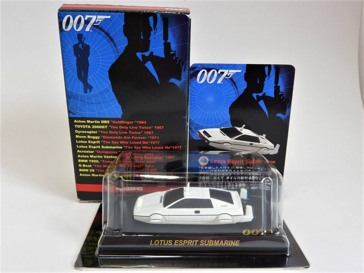Kyosho 007 1/72 Lotus esprit sub marine I . love did Spy Lotus Esprit minicar | box attaching