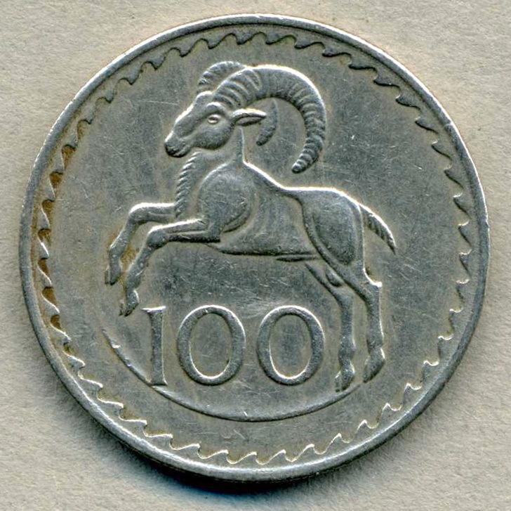 1963年 キプロス 100ミル 白銅貨 29mm 硬貨◆CK-16_画像1