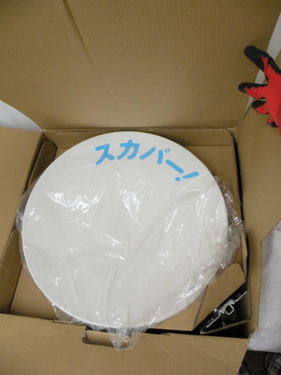 【U-162】MASPRO/マスプロ☆スカパー アンテナ/SP-AM600M☆BS・CS 対応☆美品♪_画像8