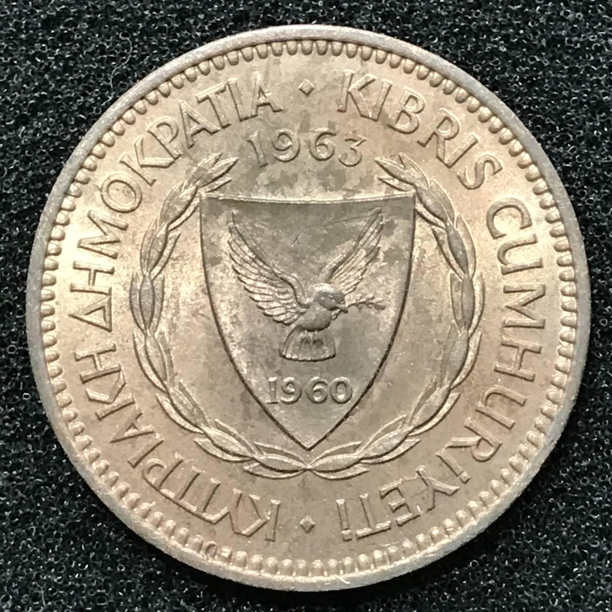 $0529 キプロス共和国 1963年 5ミル 26mm 船 コイン 硬貨 船