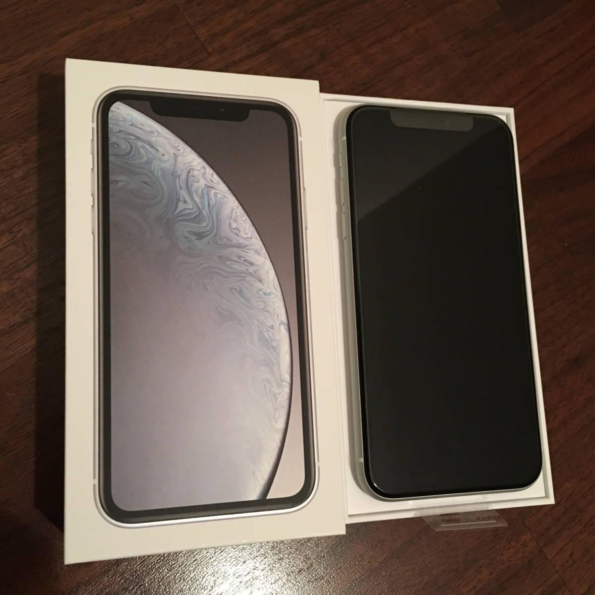 新品 au iPhone XR 128GB white ホワイト 残債なし判定◯ SIMフリー済み 海外SIM 格安SIM可能_画像2