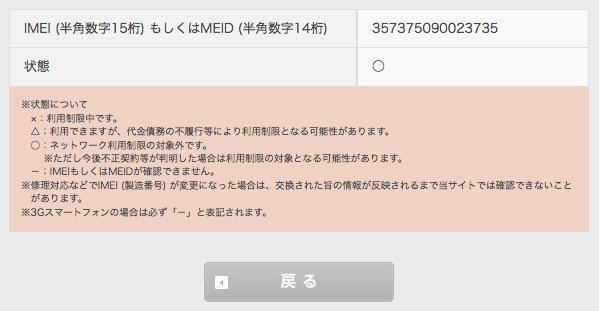 新品 au iPhone XR 128GB white ホワイト 残債なし判定◯ SIMフリー済み 海外SIM 格安SIM可能_画像3