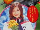 * picture book Tokusou Sentai Dekaranger theater version .. dragon two / tree under .. beautiful / Niiyama Chiharu san