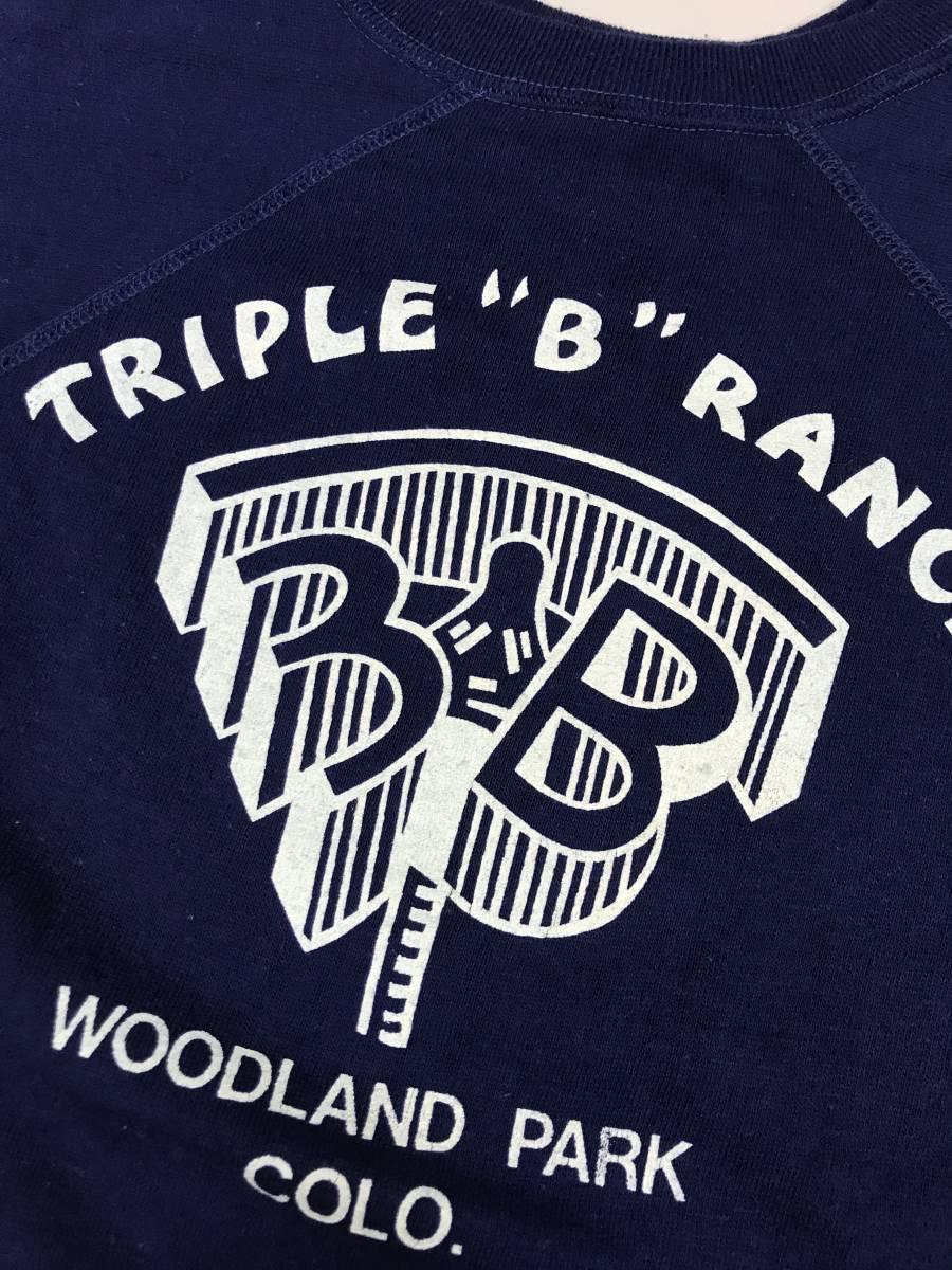 古着 16351 S 半袖 スウェット Tシャツ USA コットン ビンテージ オリジナル vintage 60 70 80 90 _画像2