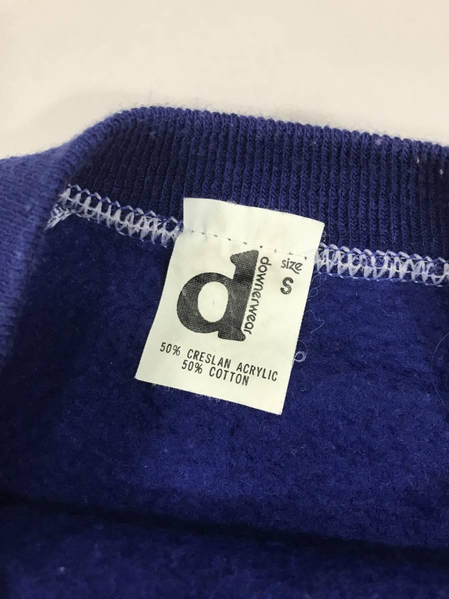 古着 16351 S 半袖 スウェット Tシャツ USA コットン ビンテージ オリジナル vintage 60 70 80 90 _画像3