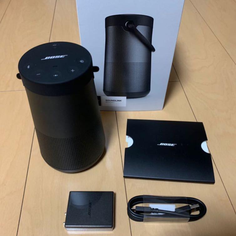 1円スタート 超美品 完動品 BOSE SOUNDLINK REVOLVE + ボーズ サウンドリンク Bluetooth ワイヤレス スピーカー おまけケース付き