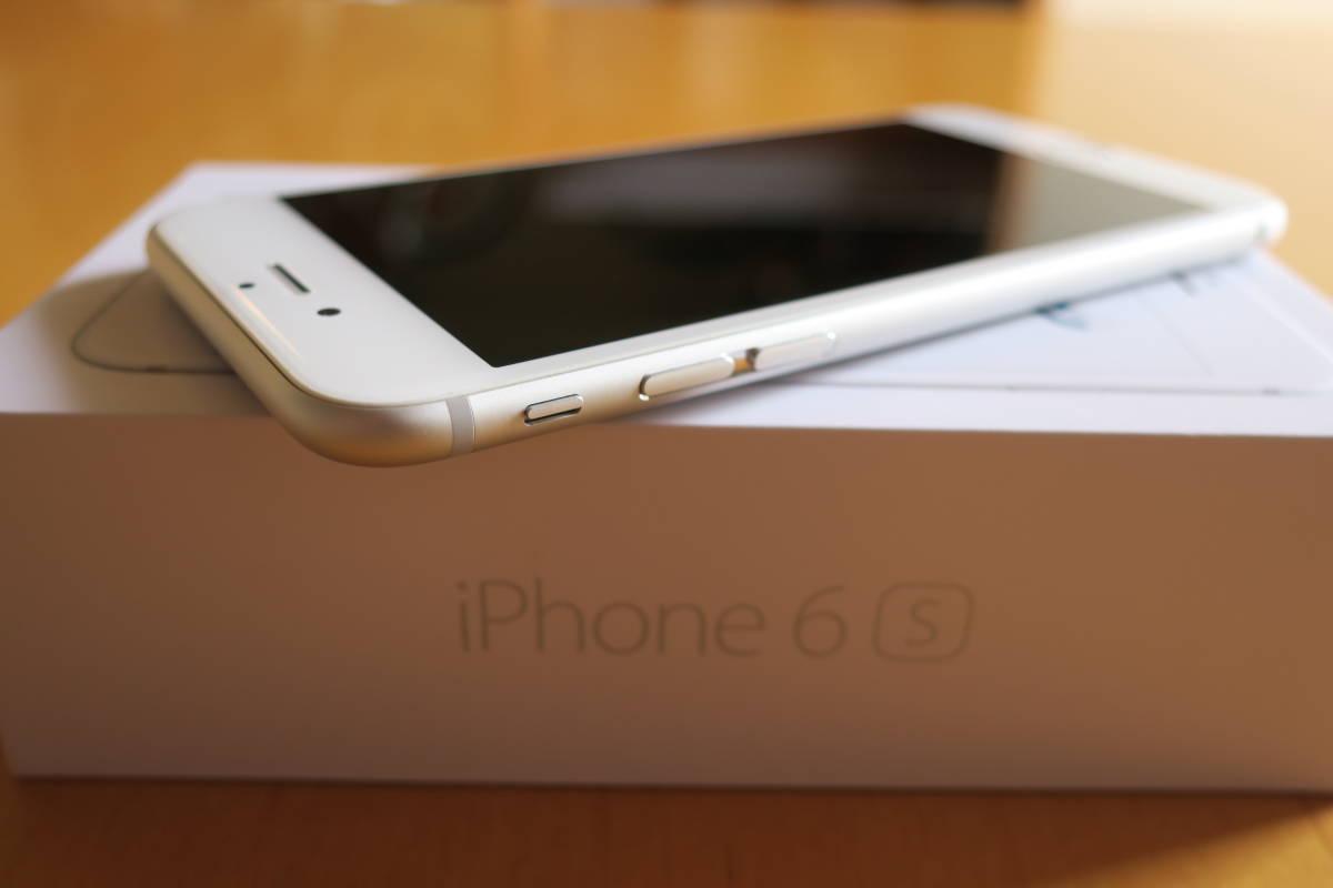 極美品! SIMフリー iPhone6S 64GB シルバー ○判定 付属品完備_画像5